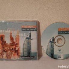 CDs de Música: CD ORIGINAL - ARABIAN LEGENDS PAST TO PRESENT - WORLD MUSIC - ORIENTAL FLAVOUR. Lote 270984918