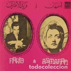 CDs de Música: سمهان* و فريد* - أسمهان و فريد (CD, COMP) LABEL:BAIDAPHON CAT#: BGCD 601. Lote 271000613