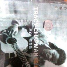 CDs de Música: TRACY CHAPMAN IS HITS JAPANESE EDIT. Lote 273564198