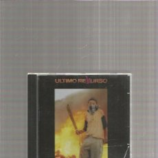 CDs de Música: ULTIMO REKURSO. Lote 275940193