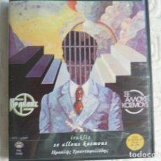 CDs de Música: IRAKLIS.- SE ALLOUS KOSMOUS (PROG. GRIEGO). Lote 276028693