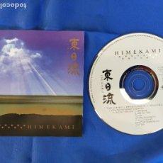 CD di Musica: HIMEKAMI.CD.VANGELIS.ELECTRONICA. Lote 276398803