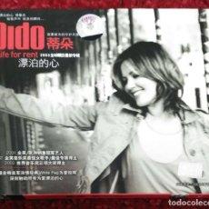 CDs de Música: DIDO (LIFE FOR RENT) CD 2003 EDICIÓN CHINA. Lote 277176103