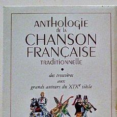 CDs de Música: ANTHOLOGIE DE LA CHANSON FRANÇAISE. Lote 277176588