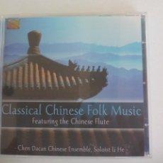 CDs de Música: CLASSICAL CHINESE FOLK MUSIC. FEATURING THE CHINESE FLUTE. CHEN DACAN, LI HE. 2009. EUCD 2193. Lote 277241688