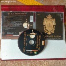 CDs de Música: CD SEMANA SANTA SEVILLA. AGRUPACION MUSICAL NTRA SRA VIRGEN DE LOS REYES XXV ANIVERSARIO. Lote 277689088