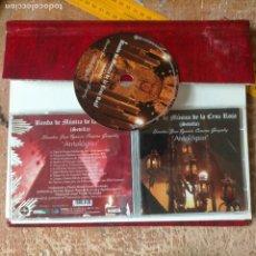 CDs de Música: CD ANTOLÓGICO BANDA DE MÚSICA DE LA CRUZ ROJA SEVILLA SEMANA SANTA DIFISILISIMO. Lote 277693123