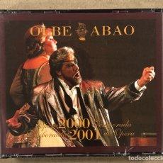 CDs de Musique: OLBE ABAO (49° TEMPORADA DE ÓPERA 2000/01). AIDA, DIE WALKURE, LA CENERENTOLA, IDOMENEO. Lote 277750088