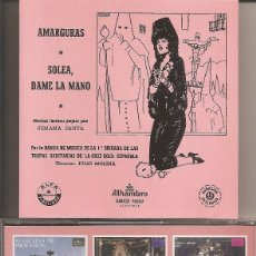 CDs de Música: SEMANA SANTA - MARCHAS FUNEBRES PROPIAS PARA SEMANA SANTA - VARIOS (CD, RCA 2004). Lote 277759153