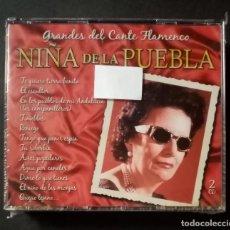 CDs de Música: NIÑA DE LA PUEBLA - GRANDES DEL CANTE FLAMENCO - 2XCD´S 2007 - DIVUCSA (NUEVO / PRECINTADO). Lote 277761248