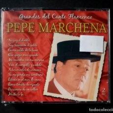 CDs de Música: PEPE MARCHENA - GRANDES DEL CANTE FLAMENCO - 2XCD´S 2007 - DIVUCSA (NUEVO / PRECINTADO). Lote 277762383