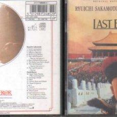 CDs de Música: THE IAST EMPEROR. VV. AA. CD-VARIOS-2055. Lote 278414273