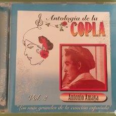 CDs de Musique: ANTONIO AMAYA CD VOL. 2 ANTOLOGIA DE LA COPLA CANCION ESPAÑOLA EMI 2003. + 5 € ENVIO CERTIFICADO NAC. Lote 115524131