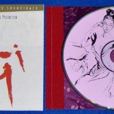 CDs de Música: ALAN JAY LERNER, FREDERICK LOEWE: GIGI - ORIGINAL MOTION PICTURE SOUNDTRACK - CD REMASTERIZADO. Lote 278568868