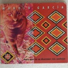 CDs de Música: CD + DVD MANOLO GARCIA: PARA QUE NO DUERMAN MIS SENTIDOS. Lote 278944478