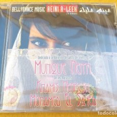 CDs de Música: CD KHAMIS HENKESH & MOHAMED EL SAYED + MUNIQUE NEITH - AEINI A-LEEK (TU MIRADA) - NUEVO / PRECINTADO. Lote 279339393