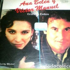 CDs de Música: ANA BELEN Y VICTOR MANUEL GRANDES EXITOS CD BRASILERO 5. Lote 279817983