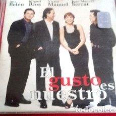 CDs de Música: ANA BELEN MIGUEL RIOS VICTOR MANUEL SERRAT EL GUSTO ES NUES. Lote 279885638