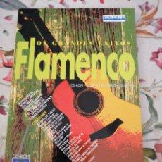 CDs de Música: CD + CD-ROM LOS GRANDES ÉXITOS FLAMENCO POWER CD MANOLO CARACOL MARIA DEL MONTE. Lote 280714413