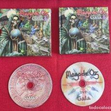 """CDs de Música: CD + DVD MAGO DE OZ """"GAIA"""" AÑO 2003. Lote 285520843"""