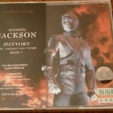 CDs de Música: MICHAEL JACKSON RARE HISTORY DOUBLE CD BOX SET CHINA/TAIWAN. Lote 287098628