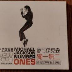 CDs de Música: MICHAEL JACKSON RARE NUMBER ONES TAIWAN CD. Lote 287099303