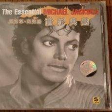 CDs de Música: MICHAEL JACKSON RARE THE ESSENTIAL CHINA TAIWAN CD NEW. Lote 287099553