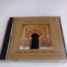 CDs de Música: MÚSICA ANDALUSÍ. GRUPO QURTUBA. MARÍA VALVERDE. SAGA. 1998.. Lote 287480588