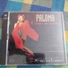 "CDs de Música: CD'S A 5 € / PALOMA SAN BASILIO ""COMO UN SUEÑO"". Lote 288619163"
