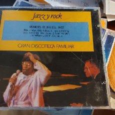 CDs de Música: CD.DE JAZZ Y ROCK GRANDES VOCES DEL JAZZ. Lote 289516588