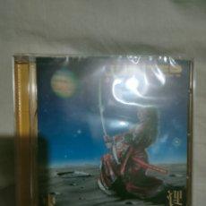 CDs de Música: JÚPITER - JÚPITER CD NUEVO (HARD ROCK/HEAVY METAL). Lote 289626748