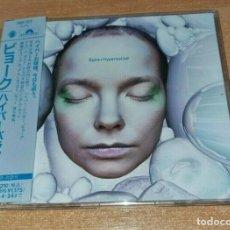 CDs de Música: BJORK HYPERBALLAD + 3 REMIXES CD SINGLE CON OBI DEL AÑO 1996 JAPON CONTIENE 4 TEMAS. Lote 289631713