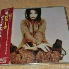 CDs de Música: BJORK VIOLENTLY HAPPY + 3 ACUSTICO CD SINGLE CON OBI DEL AÑO 1994 JAPON CONTIENE 4 TEMAS. Lote 289631998
