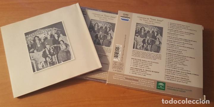 CDs de Música: I CONCURSO DE CANTE JONDO Granada 1922 Estuche con libreto y CD Centro de Documentación Musical - Foto 4 - 289678388