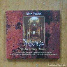 CDs de Música: CHRISTOS TSIAMOULIS - ANESPERA - CD. Lote 289792998