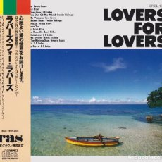 CDs de Música: VA – LOVERS FOR LOVERS ( JAPAN IMPORT ). Lote 293574703