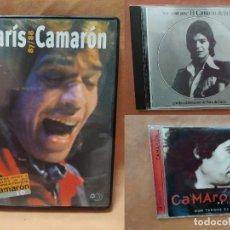 CDs de Música: LOTE CAMARON DE LA ISLA. (DVD + 2 CDS). PARIS 87/88, POR TANGOS II, SOY CAMINANTE. Lote 293860123