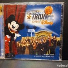 CDs de Música: OPERACION TRIUNFO CANTA A DISNEY 2 CD ALBUM 2002 MEJORES GALAS DAVID BISBAL BUSTAMANTE CHENOA PEPETO. Lote 295550068
