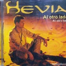 CDs de Música: HEVIA – AL OTRO LADO (AL OTRU LLAU) - SOLO LA CAJA /// SIN EL CD ///. Lote 295990693