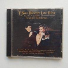 CDs de Música: CD. TDKCD152. Lote 297110263