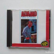 CDs de Música: CD. TDKCD155. Lote 297393588