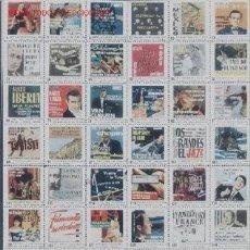 Música de colección: PLANILLA CARATULAS DE DISCOS.. Lote 5565773