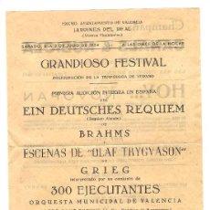 Música de colección: PROGRAMA JARDINES DEL REAL-VALENCIA *GRANDIOSO FESTIVAL EIN DEUTSCHES REQUIEM ..* 1954. Lote 12766449