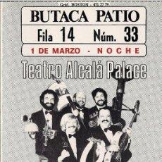 Música de colección: LES LUTHIERS - ENTRADA ORIGINAL TEATRO ALCALÁ PALACE - MADRID, 1989 - * VIEGÉSIMO ANIVERSARIO* . Lote 24647016