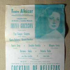 Música de colección: PROGRAMA MUSICAL, TEATRO ALKAZAR, IRINA GREYSON, COCKTAIL DE BELLEZAS. Lote 21923041