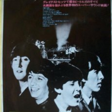 Música de colección: THE BEATLES GREATEST STORY A HARD DAY 'S NIGHT FLYER JAPONES. Lote 26923470