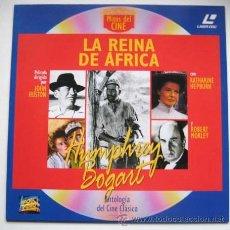 Música de colección: DISCO LASER. LA REINA DE AFRICA. HUMPREY BOGART. 1994. SIN ESTRENAR. ENVIO CERTIFICADO GRATIS¡¡¡. Lote 26057172