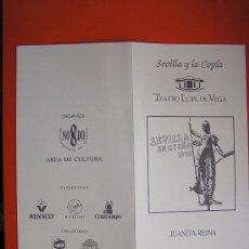 Música de colección: DIPTICO CONCIERTO JUANITA REINA. LOPE DE VEGA DE SEVILLA 1993. Lote 25925354