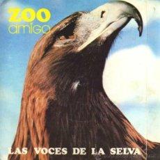 Música de colección: DISCO FLEXIBLE - ZOO AMIGO, LAS VOCES DE LA SELVA. Lote 28107003