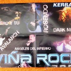 Música de colección: VIÑA ROCK - PLATERO Y TÚ, ROSENDO, KERRANG, ÁNGELES DEL INFIERNO, ÑU - PÓSTER DE 57 X 40 CM. Lote 30772093